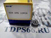 Подшипник        624 2RS NIS - TDPS66.RU