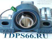 Подшипниковый узел UCP 205 FBJ  -TDPS66.RU