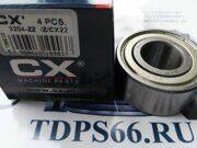 Подшипник    3204-ZZ CX-TDPS66.RU
