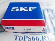 Подшипники  6206 SKF -TDPS66.RU
