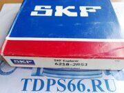 Подшипник     6218 2RS1  SKF -TDPS66.RU