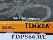 Подшипник  6317 C3 TIMKEN - TDPS66.RU