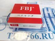 Подшипник  шариковый 6011 2RSC3 FBJ -TDPS66.RU
