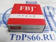 Подшипник компрессора 6203-2RS-16 FBJ - TDPS66.RU