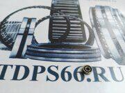 Подшипник  1000092  2x6x2,3 GPZ -TDPS66.RU