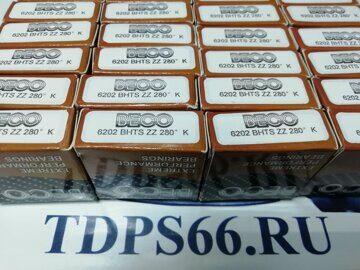 Подшипники 6202 BHTS ZZ BECO- TDPS66.RU