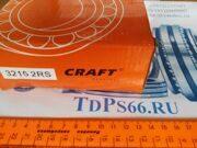 Подшипник   CRAFT двухрядный шариковый серии  3215 2RS -TDPS66.RU