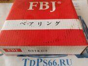 Подшипник   6314 C3 FBJ -TDPS66.RU