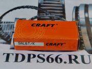 Наконечник тяги SAL06TK CRAFT - TDPS66.RU