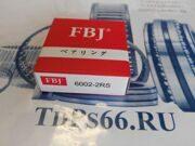 Подшипник  шариковый 6002 2RS  FBJ -TDPS66.RU
