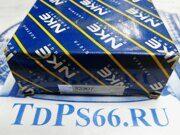Подшипник    32307 NKE  -TDPS66.RU