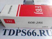 Подшипник  эскалатора 608 2RS  FBJ -TDPS66.RU