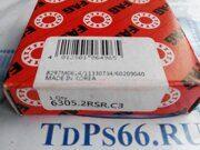 Подшипник  6305 2RSRC3    FAG -TDPS66.RU