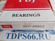 Подшипник     6217 2RSC3  FBJ -TDPS66.RU