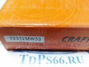 Подшипник     22312 CRAFT- TDPS66.RU