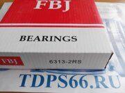 Подшипник     6313-2RS FBJ-TDPS66.RU