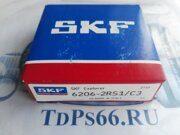 Подшипник     6206 2RS1C3  SKF -TDPS66.RU
