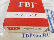 Подшипник     62306-2RS FBJ -TDPS66.RU