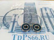Подшипник 100 серии  6000 2RS  APP -TDPS66.RU