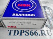 Подшипник BD25-9T12  NSK - TDPS66.RU