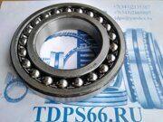 Подшипник  1217 8GPZ-TDPS66.RU