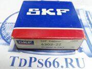 Подшипник  SKF   6302-2Z  - TDPS66.RU
