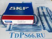 Подшипник 200 серии 6209 2Z   SKF -TDPS66.RU