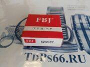 Подшипник  шариковый 6200 ZZ  FBJ -TDPS66.RU