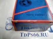 Подшипник ступичный 256907E2 APP-TDPS66.RU