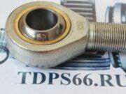 Наконечник тяги SA22TK CRAFT- TDPS66.RU