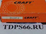 Наконечник тяги SIL14TK CRAFT - TDPS66.RU