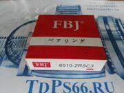 Подшипник 100 серии 6010 2RSC3 FBJ -TDPS66.RU