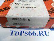 Подшипник      22210E1K FAG - TDPS66.RU