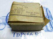 Подшипник    6-7604     9GPZ -TDPS66.RU