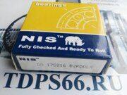 Подшипник DG175216  NIS - TDPS66.RU