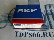 Подшипник шариковый   6002-2RSH SKF - TDPS66.RU