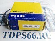 Подшипник 30BD5222  NIS - TDPS66.RU