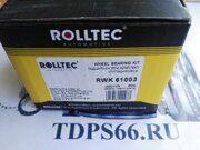Подшипник RWK61003 ROLLTEC - TDPS66.RU