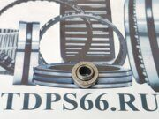 Шарнирный НУШ6Ю 3GPZ- TDPS66.RU