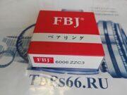 Подшипник  шариковый 6006 ZZC3 FBJ -TDPS66.RU
