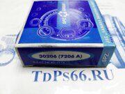 Подшипник   7206A SPZ -TDPS66.RU