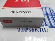 Подшипник  5207-2RS  FBJ- TDPS66.RU
