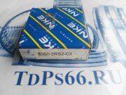 Подшипник  6000-2RS2C3 NKE -TDPS66.RU