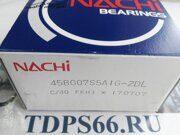 Подшипник 45BG07S5AIG  NACHI - TDPS66.RU