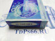Подшипник   6-7305AШ2 SPZ -TDPS66.RU