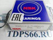 Подшипник 35BD219AT12DDU NSK - TDPS66.RU