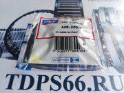 Подшипник  608 2RSH SKF -TDPS66.RU