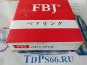 Подшипник    6312 ZZC3 FBJ -TDPS66.RU
