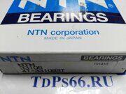 Подшипник     33108 NTN -TDPS66.RU