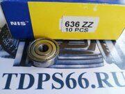 Подшипник  636 ZZ  NIS -TDPS66.RU